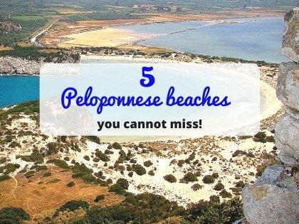 5個你不能錯過的伯羅奔尼薩斯半島海灘!