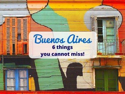 在布宜諾賽勒斯必做的6件事