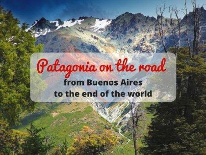 巴塔哥尼亞的自駕之旅:從布宜諾賽勒斯到世界的盡頭