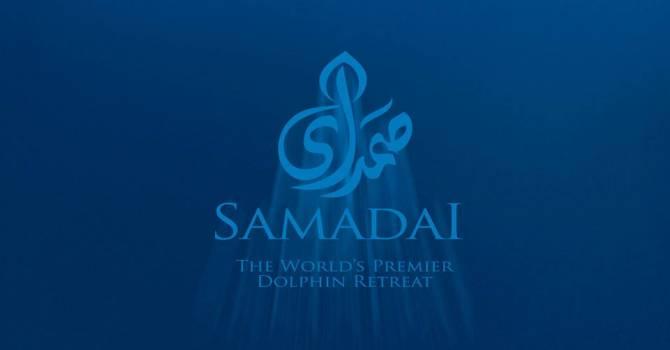 Samadai Project