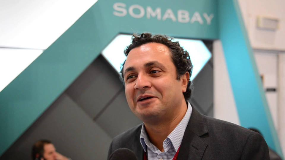Ibrahim El Misseri