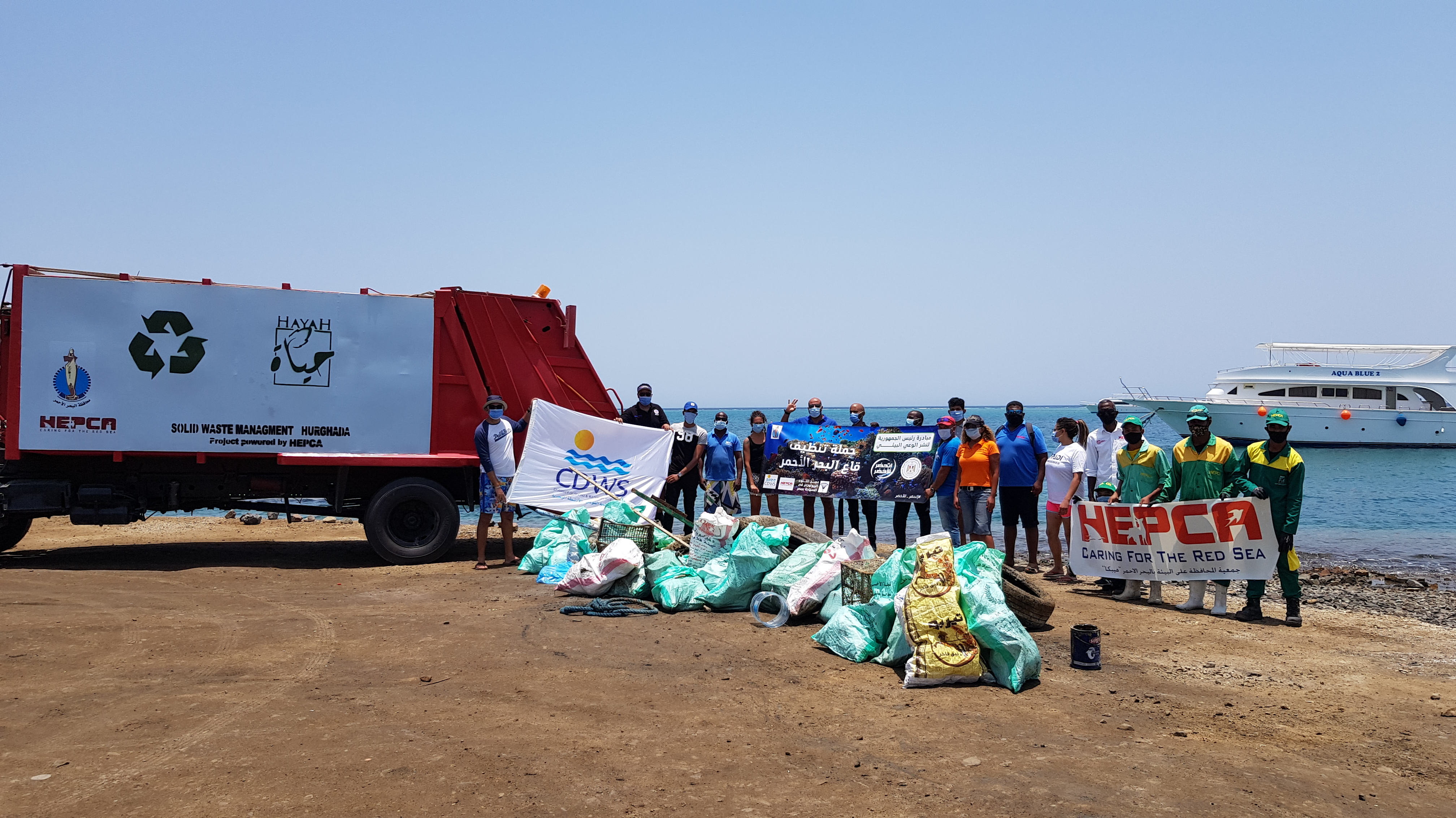 Red Sea Dive Clean-Up