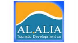 El Alia Touristic Development