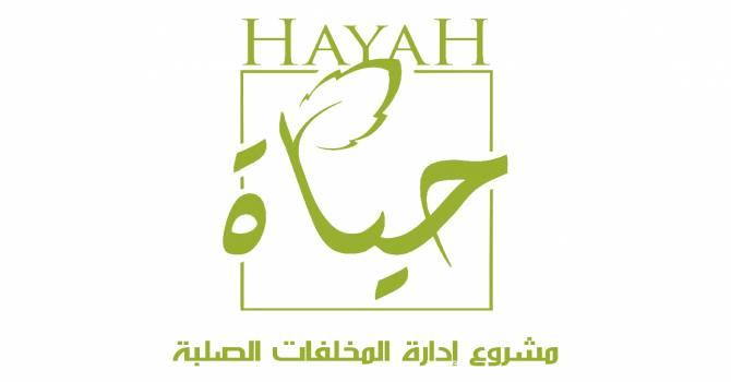 Hayah