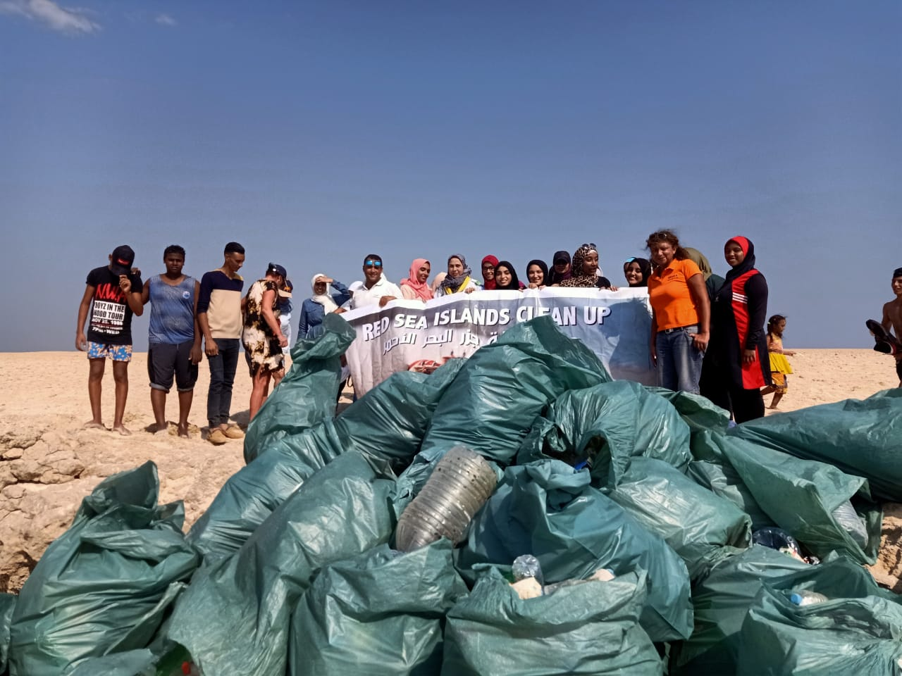 Magawish Island Clean-up Campaign