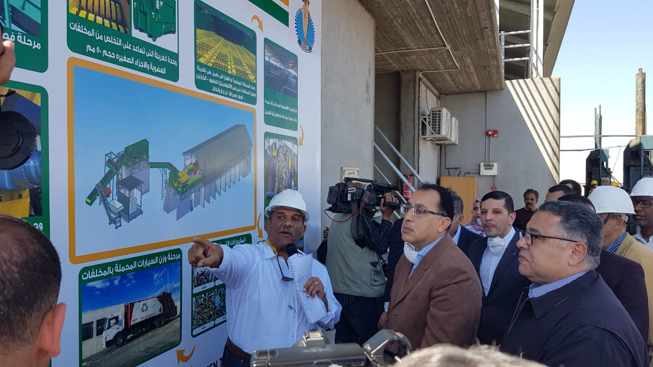 PM visit to HEPCA's Solid Waste Management Plant