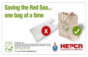 Stop Plastic Bags