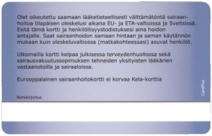 Eurooppalainen sairaanhoitokortti kääntöpuoli