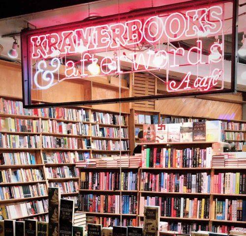 Kramerbooks & Afterword