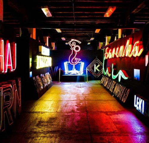 Museo Neon