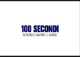 100 secondi del 27 luglio