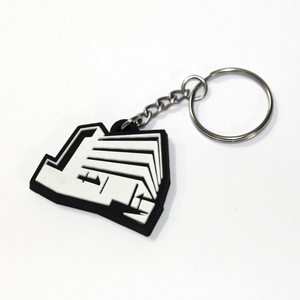 Hospital Records – Building Keyring