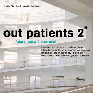 Various Artists - Out Patients 2