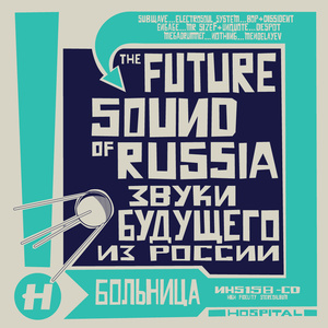 Various Artists - Future Sound Of Russia
