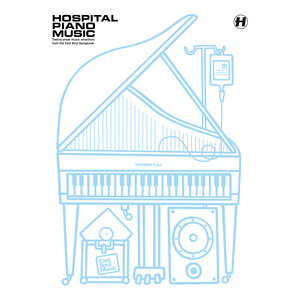 Various Artists - Hospital Piano Music