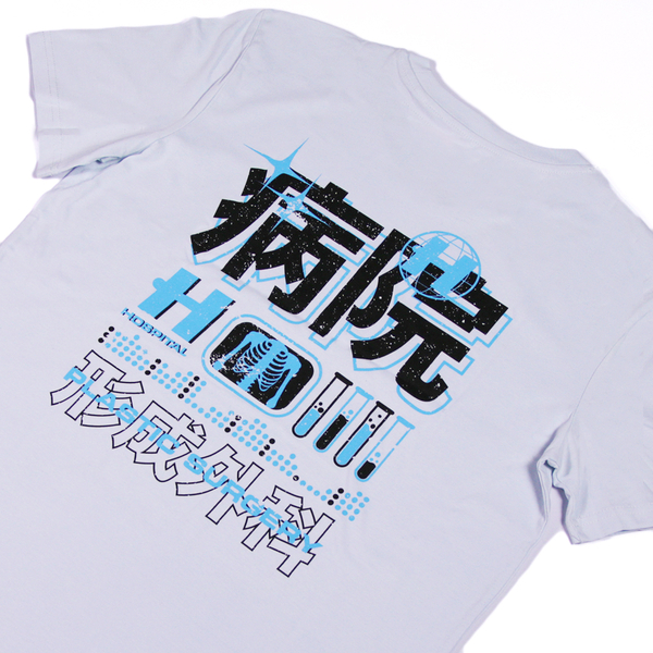 Hospital Records – Plastic Surgery Tee Blue