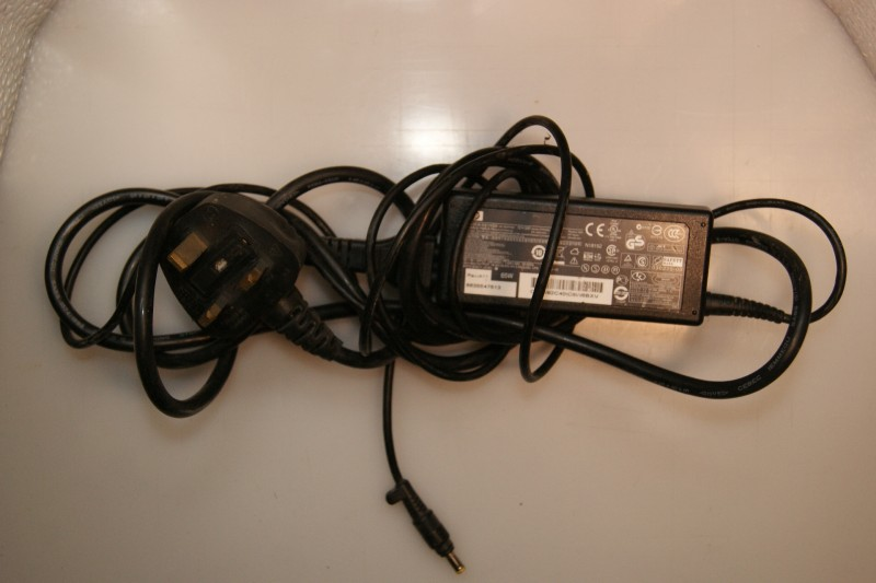 hp_charger-1