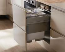 85L integrated recycling bin