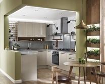 U-shaped kitchen design ideas