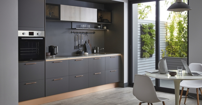 Graphite Kitchens Fitted Kitchens Howdens Joinery