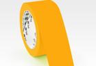 PVC vinil jelölő ragasztószalag 3M 764i többféle színben
