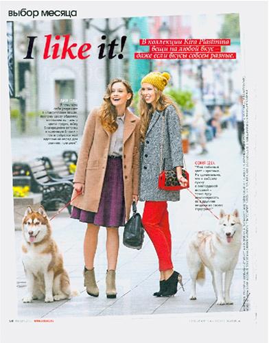 Журнал «Cosmopolitan Russia» (11/2013)