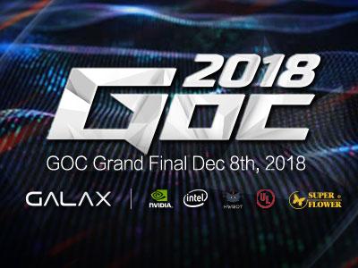 http://oc-esports.io/#!/round/galax_goc18_finals