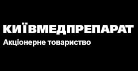 Киевмедпрепарат