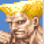Guile's Victory