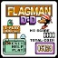 Flagman Killer