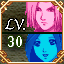 Lv 30
