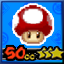 Mushroom 50cc (3 star)