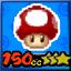 Mushroom 150cc (3 stars)