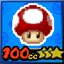 Mushroom 100cc (3 star)