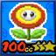 Flower 100cc (3 star)