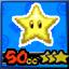 Star 50cc (3 star)