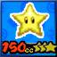 Star 150cc (3 star)
