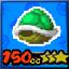 Shell 150cc (3 star)