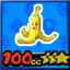 Banana 100cc (3 star)