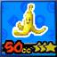 Banana 50cc (3 star)