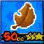Leaf 50cc (3 star)