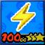 Lightning 100cc (3 star)