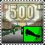 More Money [Street Luge]