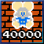 Mappy Can Do a High Score!