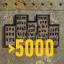 Skyscraper High Score