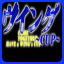 Tournament: Special Cup - Wing