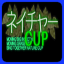 Tournament: Type Cup - Nature