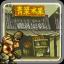 China Town Challenge