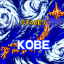 Stage 7 - Back to Kobe