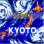 Stage 8 - Back to Kyoto